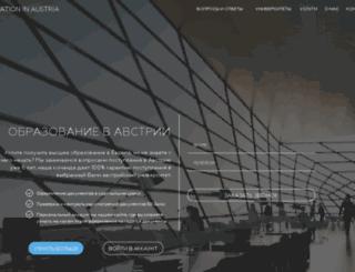 edu-at.com screenshot