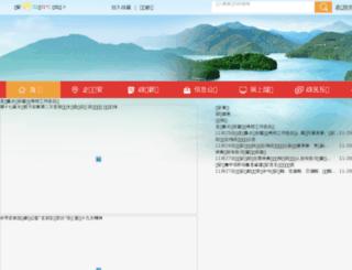 edu-exam.com screenshot