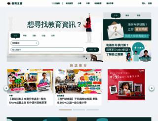 edu-kingdom.com screenshot