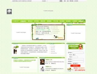 edu-line.com screenshot