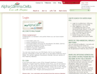 edu.alphagammadelta.org screenshot