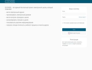 edu.brsc.ru screenshot