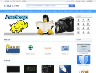 edu.cnzz.cn screenshot