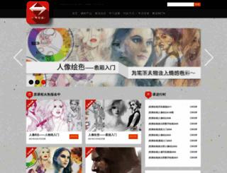edu.huoshen.com screenshot