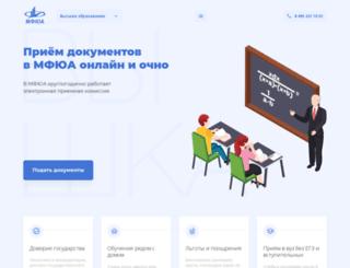 edu.mfua.ru screenshot