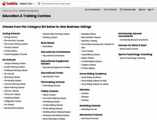 edu.sulekha.com screenshot