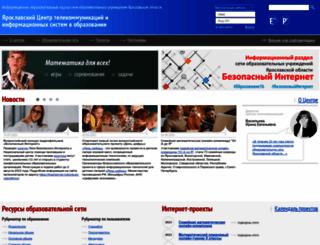 edu.yar.ru screenshot