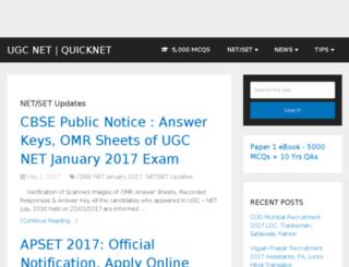 edualert.net screenshot