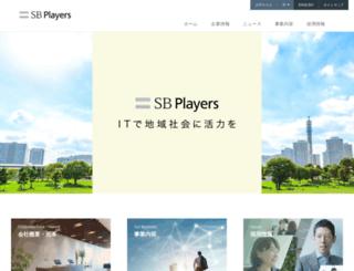eduas.co.jp screenshot