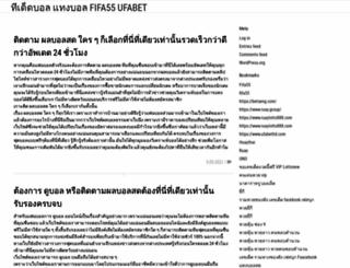 edublawg.com screenshot
