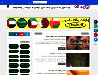 educ2013.blogspot.com screenshot