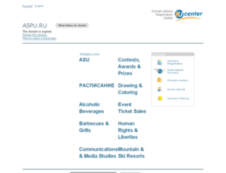 education.aspu.ru screenshot