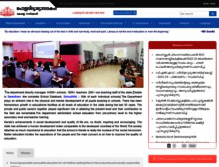 education.kerala.gov.in screenshot