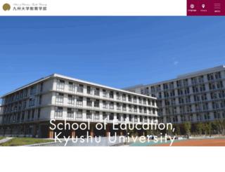 education.kyushu-u.ac.jp screenshot