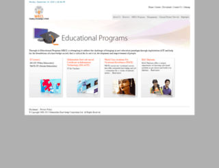 education.mkcl.org screenshot