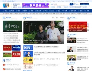education.news.cn screenshot