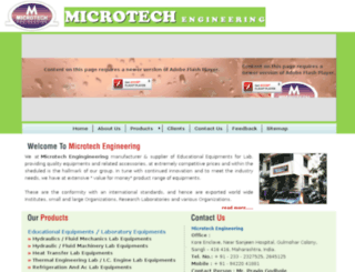 educationalequipments.net screenshot