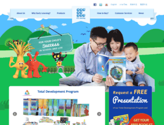 educationaltechnologies.com screenshot