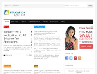 educationandhra.com screenshot