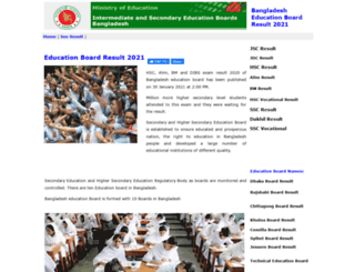 educationboardresult.net screenshot