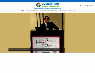 educationforallinindia.com screenshot