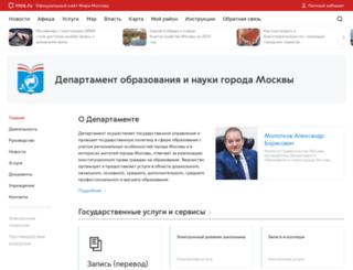 educom.ru screenshot