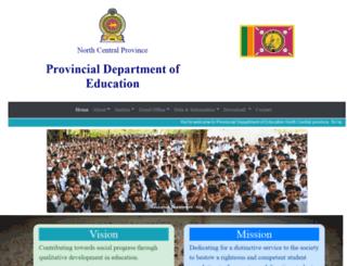 edudept.nc.gov.lk screenshot