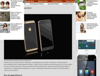 edufa.ru screenshot