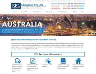 eduforlife.net screenshot