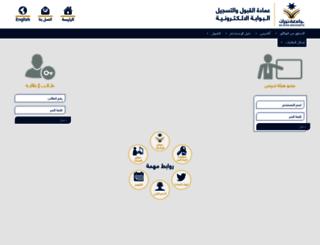 edugate.nu.edu.sa screenshot