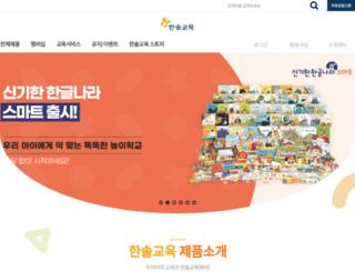 eduhansol.com screenshot