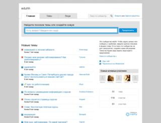 eduhh.copiny.com screenshot