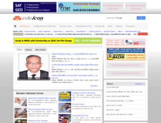 eduicon.com screenshot