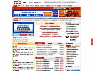 edulife.com.cn screenshot