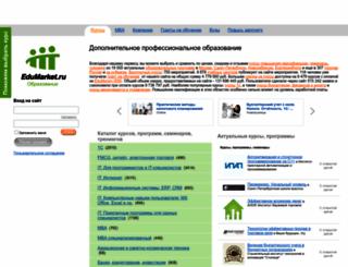 edumarket.ru screenshot