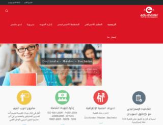 edumastereg.com screenshot