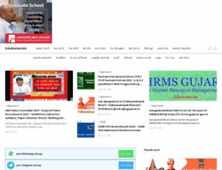 edumatireals.in screenshot