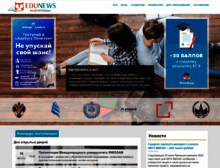 edunews.ru screenshot