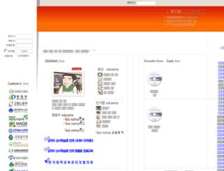 edurama.co.kr screenshot