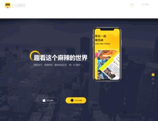 edushi.com screenshot