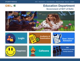 edustud.nic.in screenshot