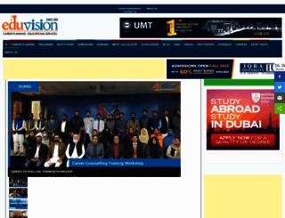 eduvision.edu.pk screenshot