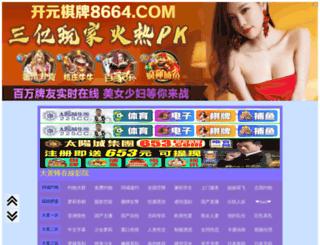 eduvolks.com screenshot