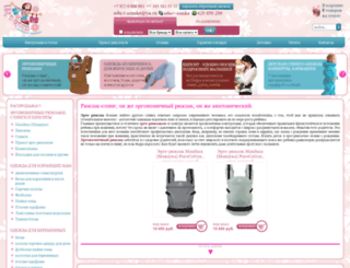 eduvsumke.ru screenshot
