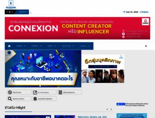 eduzones.com screenshot