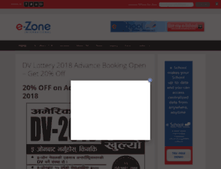 edv.com.np screenshot