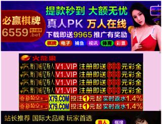 edvdboxset.com screenshot