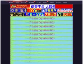 edwinkamanda.com screenshot