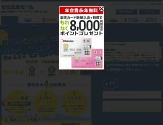 edypara.jp screenshot
