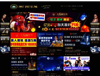 edyptc.edyhosting.com screenshot